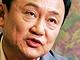 Tchaksin Šinavatra - pro více foto klikněte