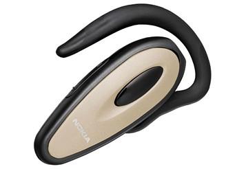 Nokia BH-202