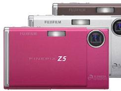 Digitální fotoaparát Fujifilm Finepix Z5