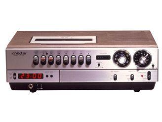 JVC HR3300