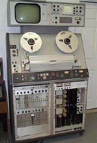 Ampex VR-1200