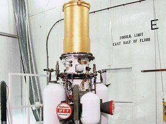 EKV prvek obranné rakety