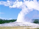Yellowstonský národní park, Gejzír Old Faithful