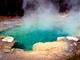 Yellowstonský národní park, Mammoth Hot Springs