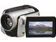 Panasonic HDD kamera s SD slot SDR-H20