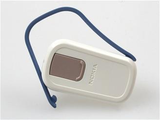 Nokia BH-100