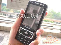 Čínské padělky Nokie N95