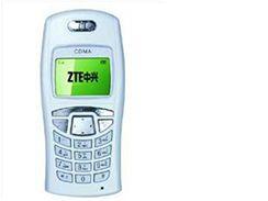 Jaké mohou být mobily pro U:Fona?