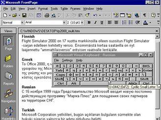 MS Visual Keyboard