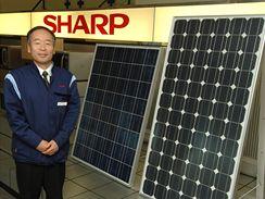 Továrna Sharp na solární panely