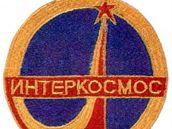 Logo Interkosmos