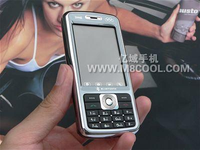 Čtvrtina mobilů prodaných v Číně jsou napodobeniny