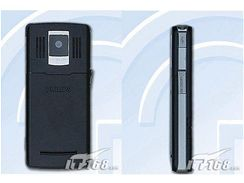 Philips 392