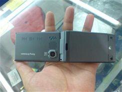 Neznámý hudební Sony Ericsson