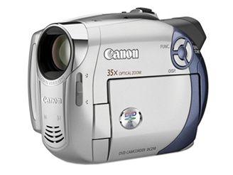 Kamera Canon DC210