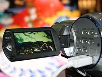 Hitachi BluRay kamera - bok s displayem