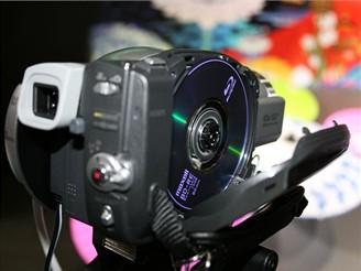 Hitachi BluRay kamera - disk