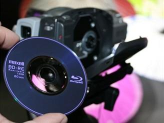 Hitachi BluRay kamera - disk venku