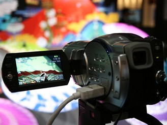Hitachi BluRay kamera - v provozu