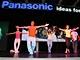 Panasonic - vystoupení (IFA 2007)