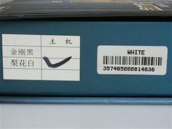 Balení s čínskými znaky rozhodně nebude to pravé