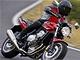 Honda CBF600/600S