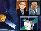 Projekt Chang'e
