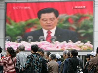 Sjezd čínské komunistické strany