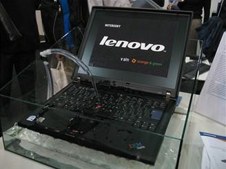 IBM ThinkPad s klávesnicí odolnou proti polití