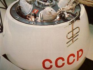 Přistávací modul sondy Veněra 7