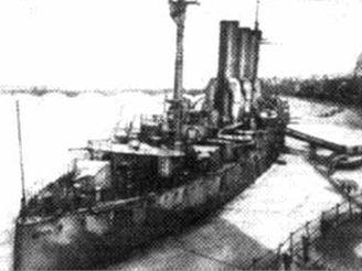 Aurora (1917)