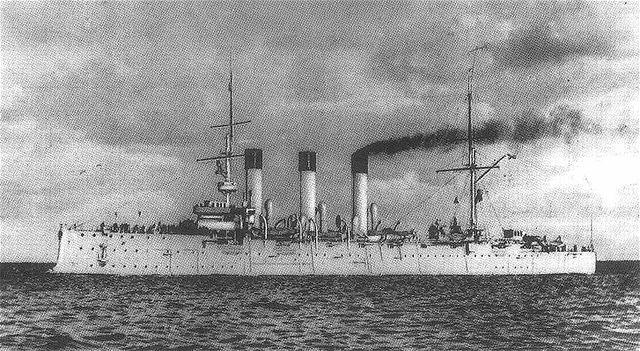 Aurora (historická foto)