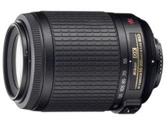 Nikon 55-200mm 4-5.6 AF-S VR DX Zoom-Nikkor
