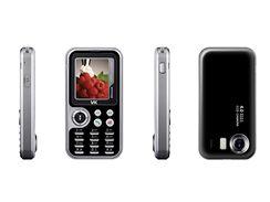 VK Mobile 2200
