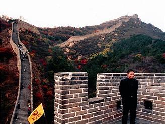 Čína, Velká zeď