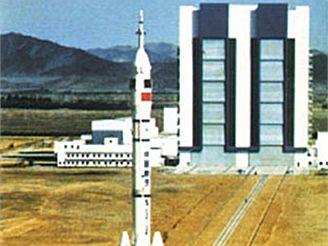 Čínská raketa CZ-2F