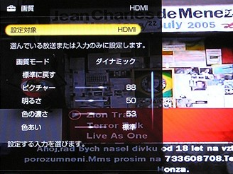 OLED menu 2