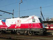 Česká fotbalová lokomotiva