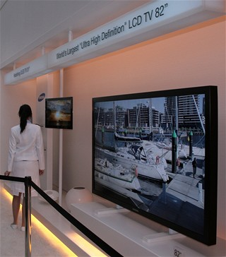 World Largest Ultra High Definition TV