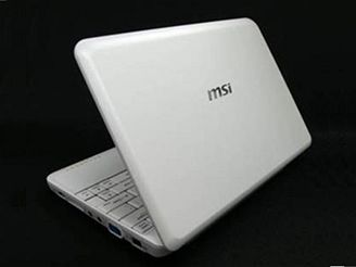 MSI Winter PC