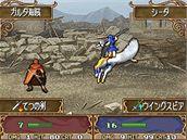 Fire Emblem: New Dark Dragon and the Sword of Light