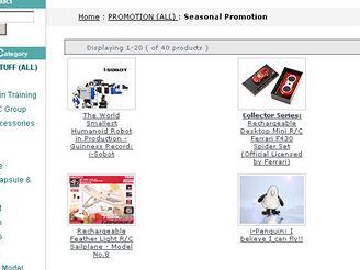 Toys.brando.com
