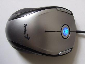 Genius Navigator 525 Laser (HW)