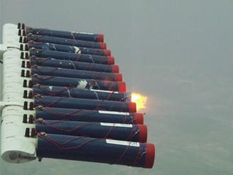 Sada 12 raket obsahující chlorid stříbrný