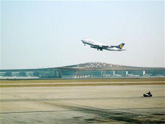 Termiál 3 Pekingského letiště