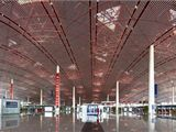 Termiál 3 Pekingského letiště - odbavovací hala