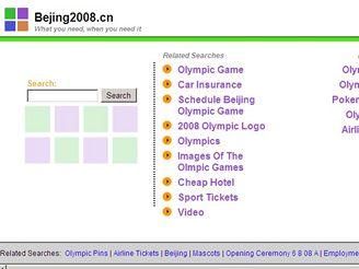 http://www.bejing2008.cn - typosquatting