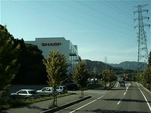 Sharp - Kameyama (příjezd)