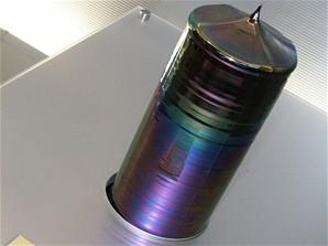 Sharp - SC silicon ingot