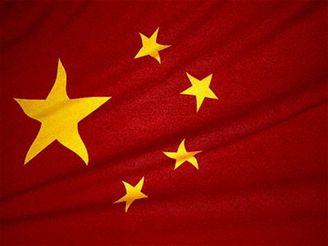 Výroba procesorů v Číně